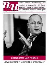 NU24_Cover