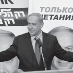 Netanjahu wird vorgeworfen, in der Iranfrage versagt zu haben.