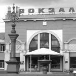 Birobidschan